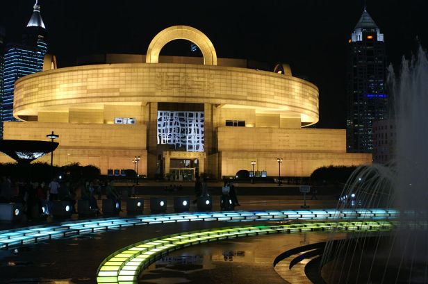 Shanghai Museum Night