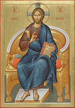 Спаситель на троне (18443316069)