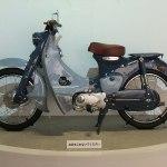 Honda Super Cub Wikipedia