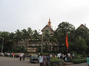 English: Headquarters of the Mumbai Police