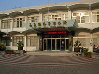 樸子市 - Wikipedia