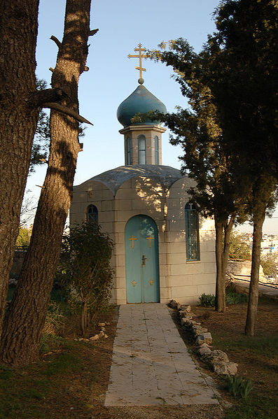 File:Russian Orthodox Monastery in Hebron.jpg