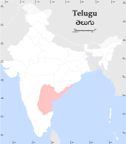 Image result for telugu speakers