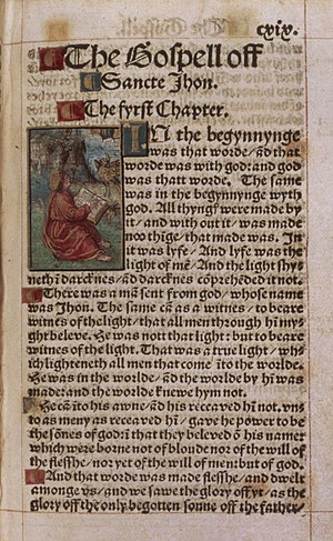 English: First page of the Gospel of Saint Joh...