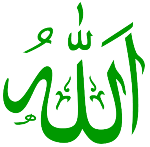 Allah-green-transparent