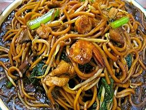 Deutsch: Chow mein. Español: Chow mein. 한국어: 차...