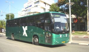 En: An Egged bus in Afula, Israel He: אוטובוס ...