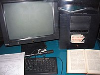 This NeXTcube was used by Berners-Lee at CERN and became the first Web server.
