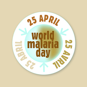 English: World Malaria Day Button (english)