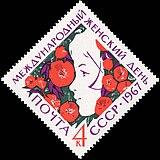 Международный женский день — Википедия