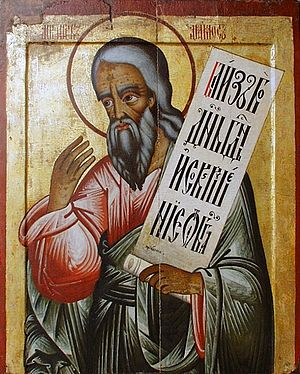 Prophet Amos, old Russian Orthodox icon