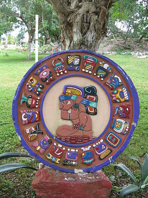 an image of mayan calendar on cosumel island' ...