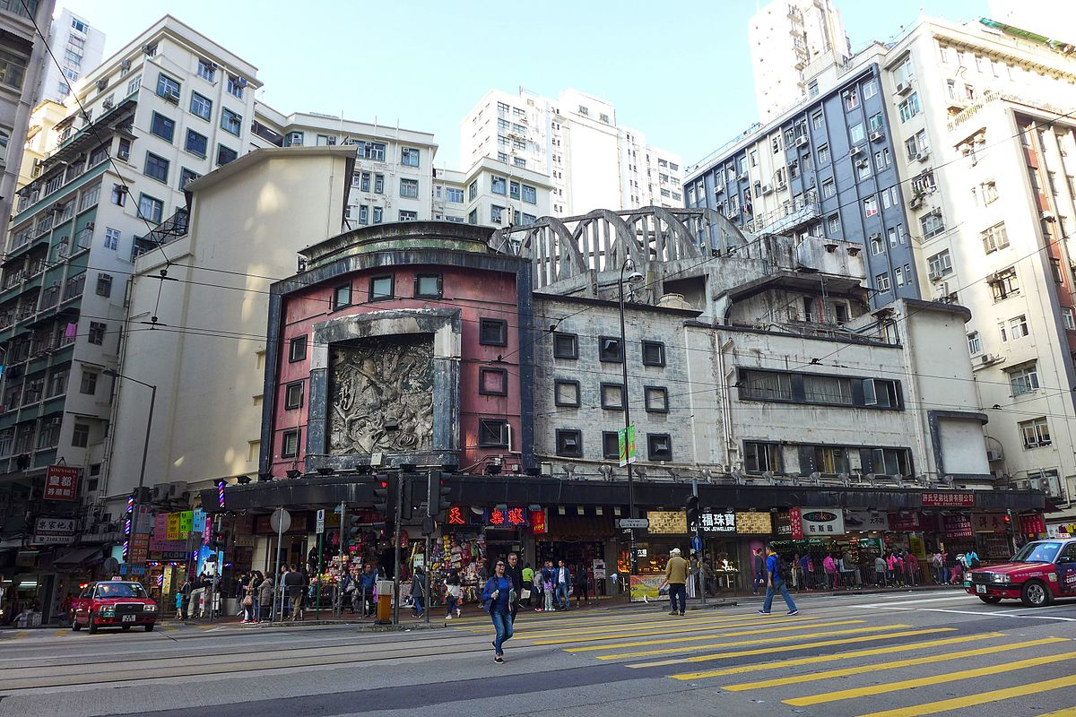 State Theatre (Hong Kong) - Wikipedia