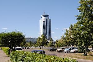 English: Exterior Building Business Centre 2 /...