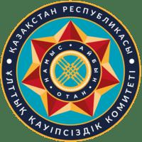 Комитет национальной безопасности Казахстана Википедия