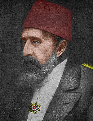 Portrait of Abdul Hamid II, Sultan of the Ottoman Empire (1876-1909)