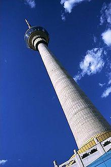 Tour Centrale De Radio Tldiffusion De Pkin Wikipdia
