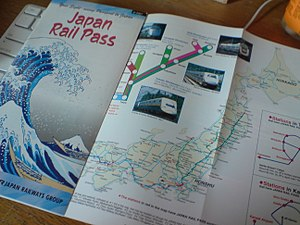 English: A guide leaflet to the Japan Rail Pass.