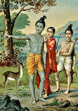 The lord Rama portrayed as exile in the forest...