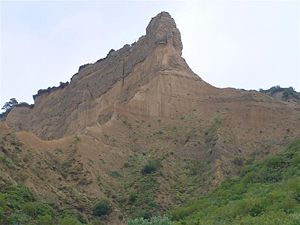 """A picture of the geographical landform """"T..."""