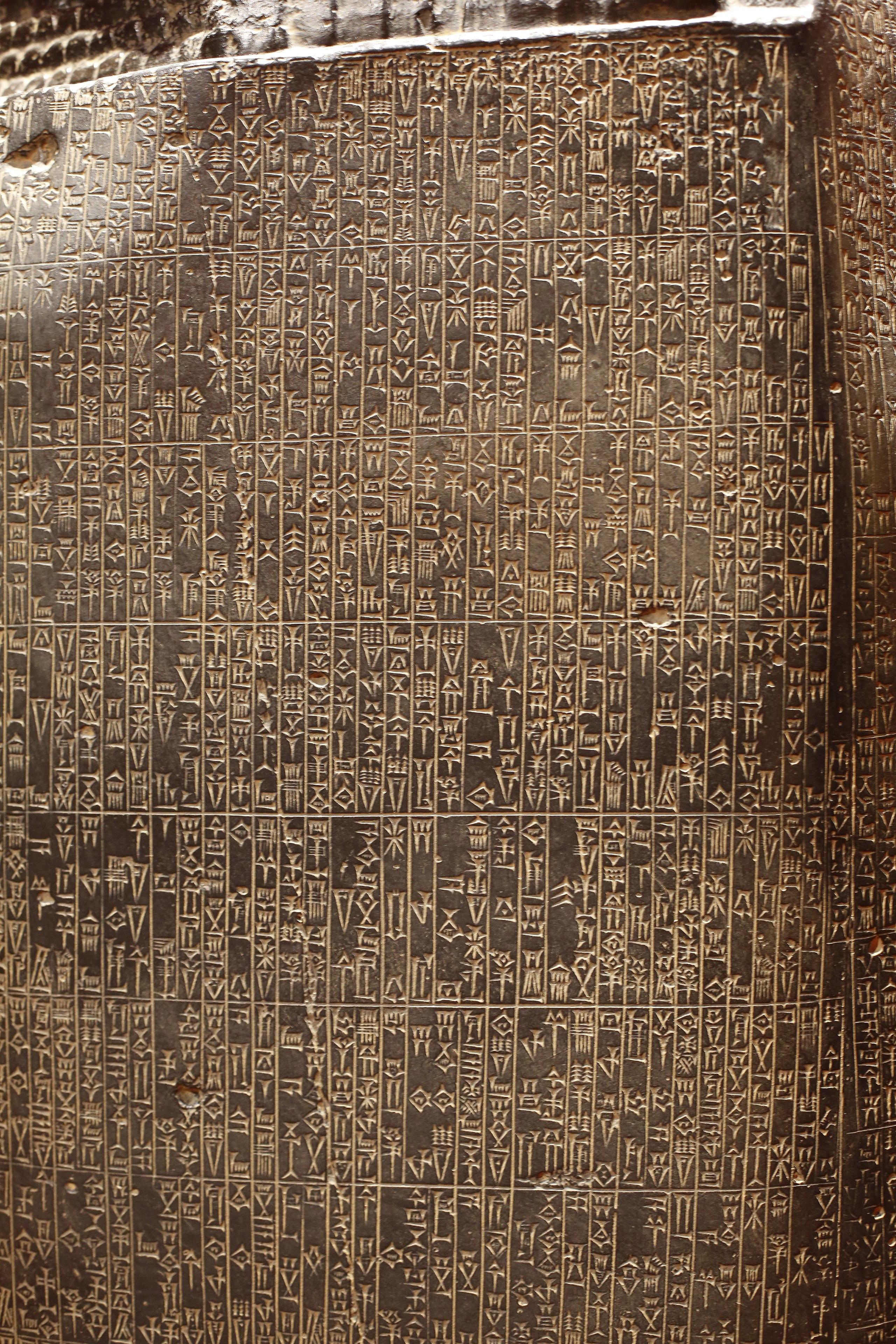 Fichier Code De Hammurabi