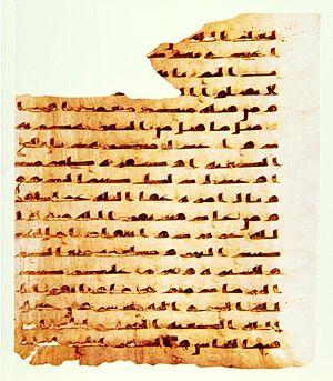 English: A Qur'anic manuscript on parchment. T...