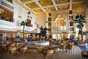 Hyatt hotel, Muscat, Oman
