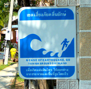 Phuket tsunami signal