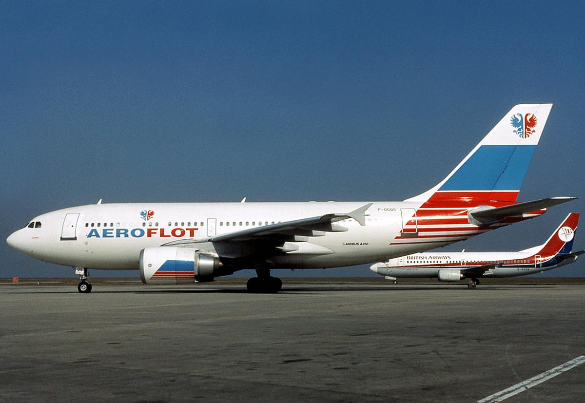 Aeroflot Flight 593 - Wikipedia