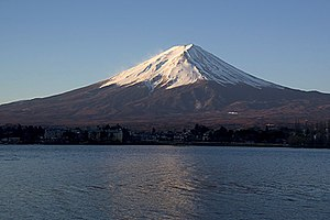 Mount Fuji is Japan's most famous shintai. For...