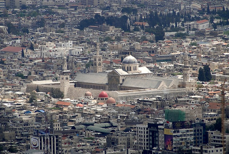 File:Umayyad Mosque, Damascus.jpg