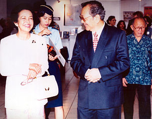 English: First Lady Ainun Habibie and Head of ...