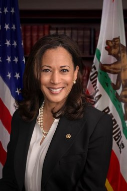 File:Kamala Harris official photo.jpg