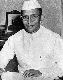 Morarji Desai portrait.jpg