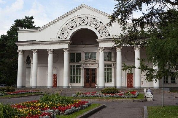 Дом культуры ВДНХ — Википедия