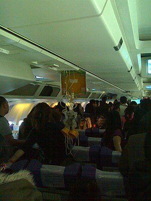 English: The Passenger Oxygen mask of CA976 fl...