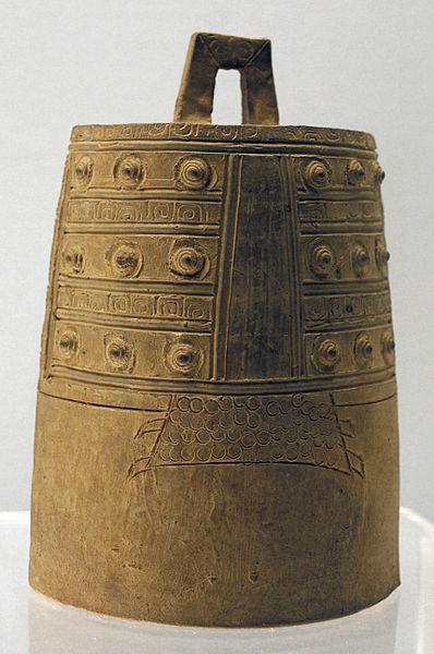 File:WarringStatesPeriod-CeladonZhong(Bell)-ShanghaiMuseum-May27-08.jpg