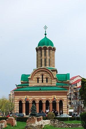 English: The metropolitan church in Târgovişte...