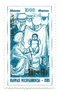 эссе на тему эпос манас в истории кыргызов
