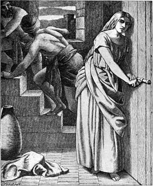 Foster Bible Pictures 0084-1 Rahab Helping the...