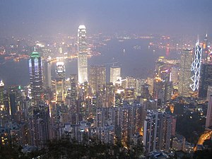 Vista del distrito Central de Hong Kong, desde la Cumbre Victoria