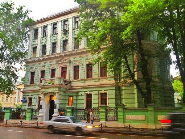 Институт государства и права РАН — Википедия
