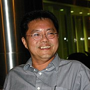Jeff Ooi in 2005.
