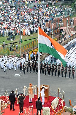 Prime Minister Narendra Modi's address to the nation on the 69th Independence Day