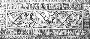 Tombstone of Stephen the Great of Moldavia