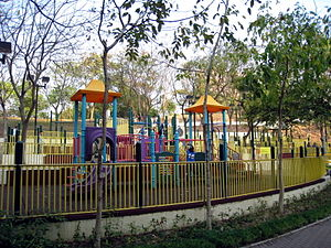 HK Tsing Yi Park Children Playground