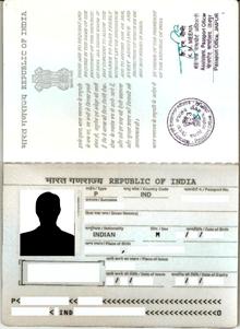 Indian Passport Wikipedia
