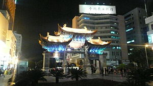 Kunming - Capital of the Chinese province Yunnan