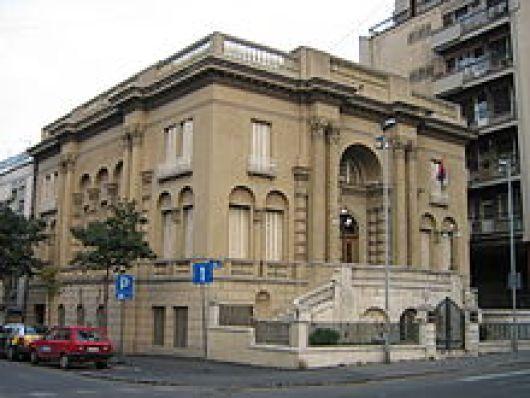 Μουσείο Νικολά Τέσλα στο Βελιγράδι