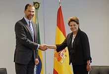 Felipe and President Dilma Rousseff of Brazil, 2010